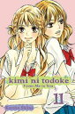 Kimi ni Todoke: From Me to You, Vol. 11【電子書籍】[ Karuho Shiina ]