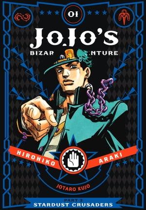 洋書, FAMILY LIFE & COMICS JoJos Bizarre Adventure: Part 3--Stardust Crusaders, Vol. 1 Hirohiko Araki