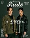 Rudo 2020 SS【電子書籍】