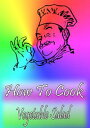 How To Cook Vege...