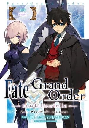 コミック, その他 FateGrand Order -mortalis:stella- 4