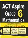 ACT Aspire Grade...
