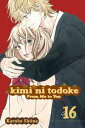 Kimi ni Todoke: From Me to You, Vol. 16【電子書籍】[ Karuho Shiina ]
