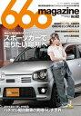 660magazine Vol....