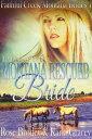 楽天Kobo電子書籍ストアで買える「Mail Order Bride - Montana Rescued BrideFaithful Creek Montana Brides, #1【電子書籍】[ Karla Gracey ]」の画像です。価格は109円になります。