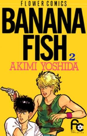 レディース, 小学館 フラワーC BANANA FISH2