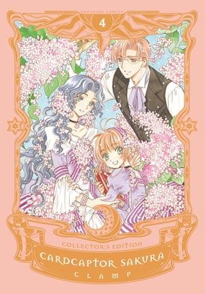 洋書, FAMILY LIFE & COMICS Cardcaptor Sakura Collectors Edition 4 CLAMP