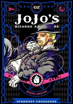 洋書, FAMILY LIFE & COMICS JoJos Bizarre Adventure: Part 3--Stardust Crusaders, Vol. 2 Hirohiko Araki