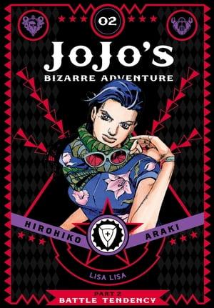 洋書, FAMILY LIFE & COMICS JoJos Bizarre Adventure: Part 2--Battle Tendency, Vol. 2 Hirohiko Araki