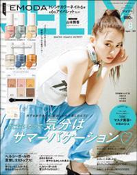 雑誌, ファッション JELLY202108 JELLY