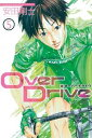 Over Drive5巻【電子書籍】[ 安田剛士 ]