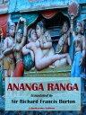 楽天Kobo電子書籍ストアで買える「Ananga Ranga【電子書籍】[ Sir Richard Francis Burton (translator ]」の画像です。価格は48円になります。
