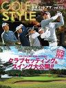 Golf Style(ゴルフスタイル) 2019年 1月号【電子書籍】[ ゴルフスタイル社 ]