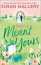 楽天Kobo電子書籍ストアで買える「Meant To Be Yours (Happily Inc, Book 5【電子書籍】[ Susan Mallery ]」の画像です。価格は799円になります。