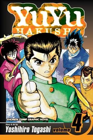 洋書, FAMILY LIFE & COMICS YuYu Hakusho, Vol. 4 Training Day Yoshihiro Togashi