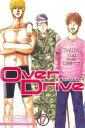 Over Drive(17)【電子書籍】[ 安田剛士 ]