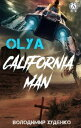 California Man (...