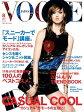VOGUE JAPAN 2014年8月号 No.1802014年8月号 No.180【電子書籍】