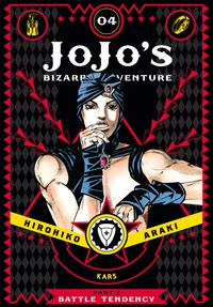 洋書, FAMILY LIFE & COMICS JoJos Bizarre Adventure: Part 2--Battle Tendency, Vol. 4 Hirohiko Araki