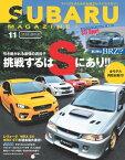SUBARU MAGAZINE vol.11【電子書籍】[ 交通タイムス社 ]