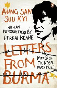 Letters From Burma【電子書籍】[ Aung San Suu Kyi ]