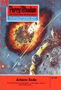 "Perry Rhodan 199: Arkons Ende (Heftroman)Perry Rhodan-Zyklus ""Das Zweite Imperium""【電子書籍】[ Kurt Brand ]"