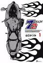 72 ORIGIN【電子書籍】[...