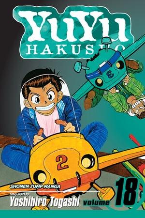 洋書, FAMILY LIFE & COMICS YuYu Hakusho, Vol. 18 The Demon Plane Unification Tournament Yoshihiro Togashi
