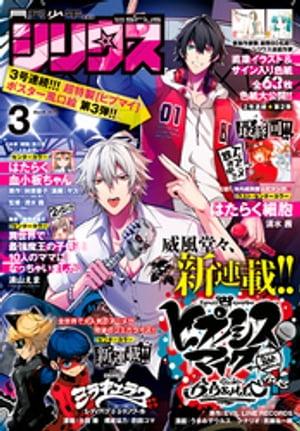 雑誌, コミック・アニメ  20213 2021126