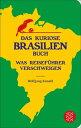 Das kuriose Brasilien-BuchWas Reisef?hrer verschweigen【電子書籍】[ Wolfgang Kunath ]