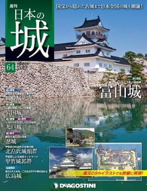 雑誌, テキスト  64