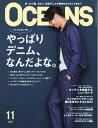 OCEANS(オーシャンズ) 2...