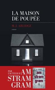 La Maison de poup?e【電子書籍】[ M. J. ARLIDGE ]