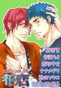 web花恋 vol.56