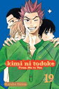 Kimi ni Todoke: From Me to You, Vol. 19【電子書籍】[ Karuho Shiina ]