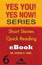 楽天Kobo電子書籍ストアで買える「Yes You! Yes Now! Series #6 Leadership Basics: Active Engagement【電子書籍】[ Columbia-Capstone ]」の画像です。価格は112円になります。
