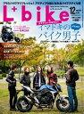 レディスバイク 2013年12月...