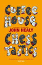 Coffeehouse Chess Tactics【電子書籍】[ John Healy ]