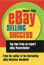 eBay Selling Suc...