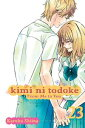 Kimi ni Todoke: From Me to You, Vol. 23【電子書籍】[ Karuho Shiina ]