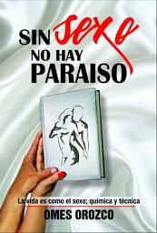 Sin sexo no hay para?so【電子書籍】[ Omes Orozco ]