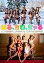 【デジタル限定】CYBERJAPAN DANCERS写真集「はる、さむ、ぎゃる」【電子書籍】[ CY