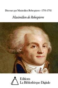 Discours par Maximilien Robespierre - 1791-1792【電子書籍】[ Maximilien Robespierre ]