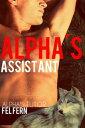 Alpha's Assistan...