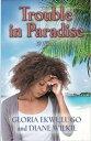 楽天Kobo電子書籍ストアで買える「Trouble In ParadiseA Novel【電子書籍】[ Diane Wilkie ]」の画像です。価格は681円になります。