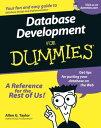 Database Development For Dummies【電子書籍】[ Allen G. Taylor ]