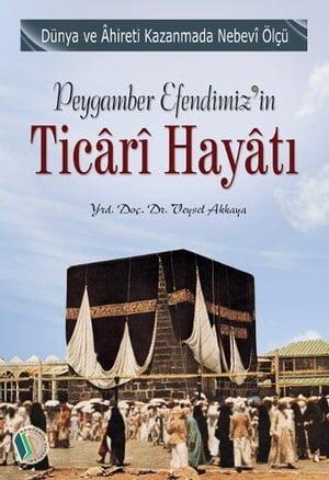 Peygamber Efendimiz'in Ticari Hayat?【電子書籍】[ Veysel Akkaya ]