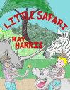 Little Safari【電子...