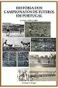 楽天Kobo電子書籍ストアで買える「Hist?ria dos Campeonatos de Futebol em Portugal, 1954 a 1960【電子書籍】[ Giusepe Giorgio ]」の画像です。価格は239円になります。
