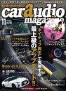 car audio magazi...